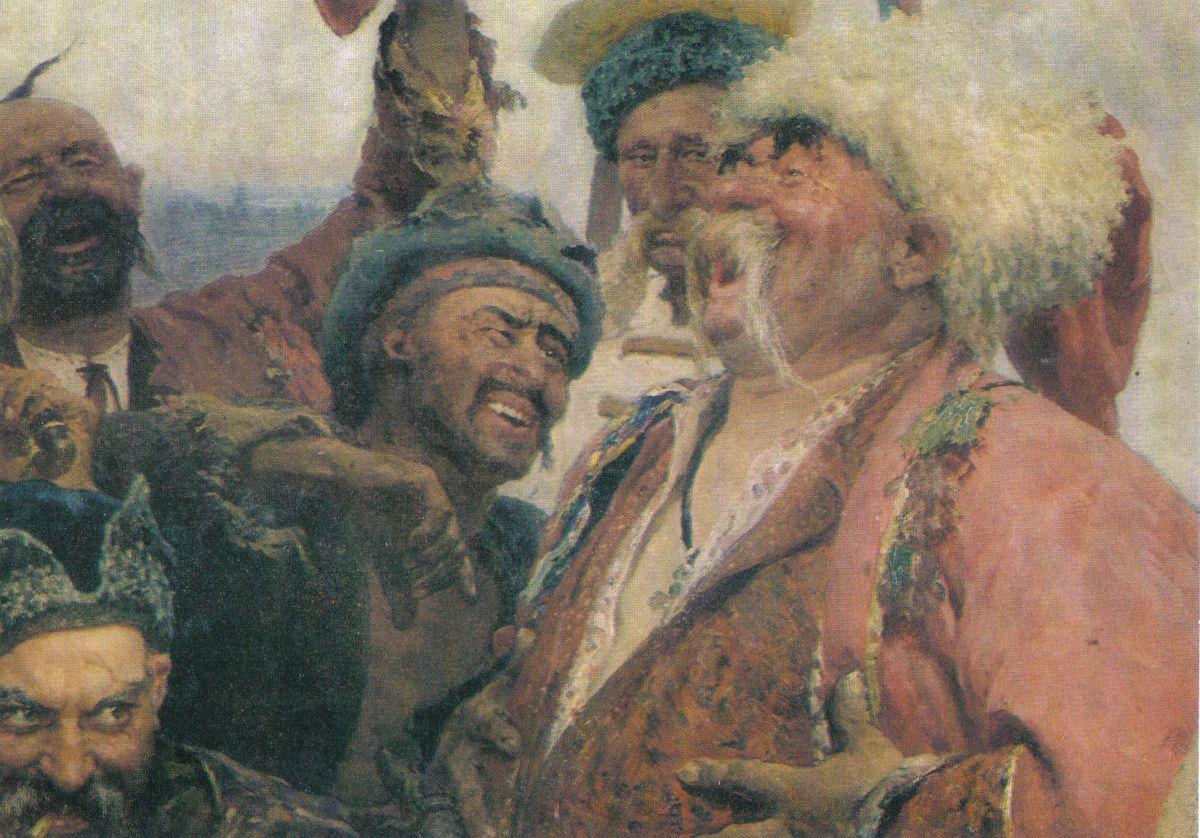 Вологды Новостройкарф запорожцы пишут письмо турецкому султану история написания полное